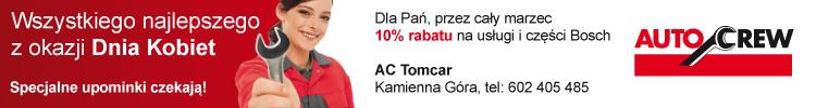 TomCar
